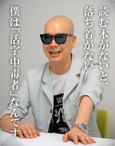 宇多 丸 映画 批評