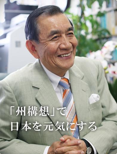 佐々木信夫